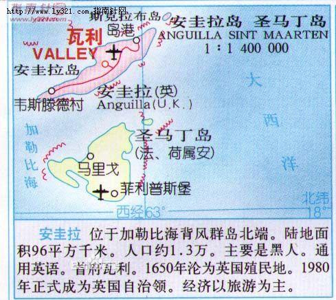 安圭拉岛国土面积示意图